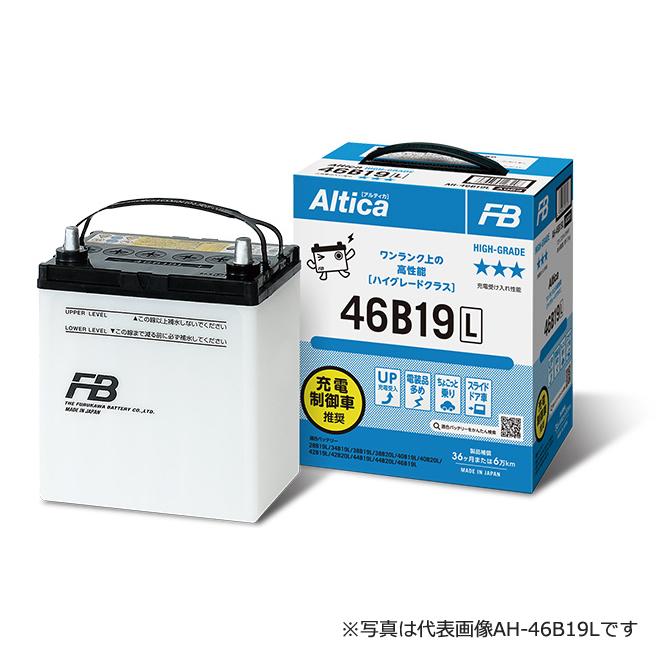 古河電池 FBSP 75D23L