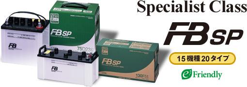 古河電池 FBSP 130F51
