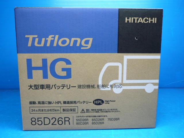 日立化成 85D26R Tuflong HG